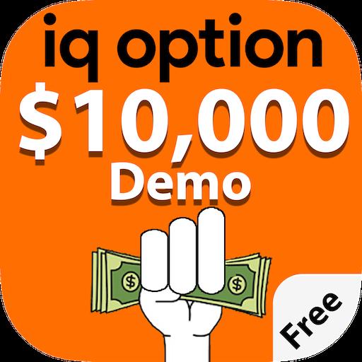 Kā Izmantot Iq Bināro Opciju Tirdzniecību Labākais Forex tirdzniecības brokeri tiešsaistē