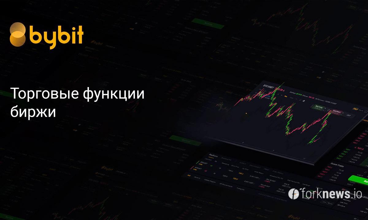 pārskats par tirdzniecības platformām