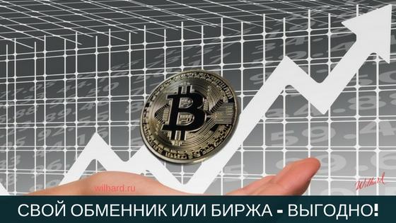 Vai peļņas Bitcoin ir uzticams? | 🥇 Pilnīgākais ceļvedis Brazīlijā
