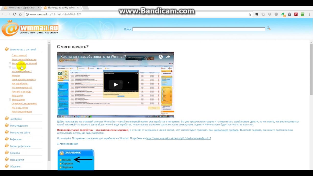 video pamācības bināro opciju tirdzniecība