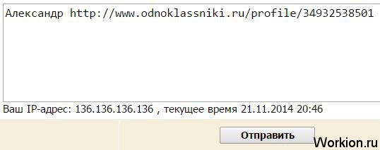 iemācīties pelnīt naudu internetā bez ieguldījumiem)