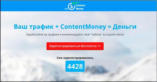 bezgalības vietne, lai nopelnītu naudu internetā