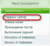 visas iespējas nopelnīt naudu)