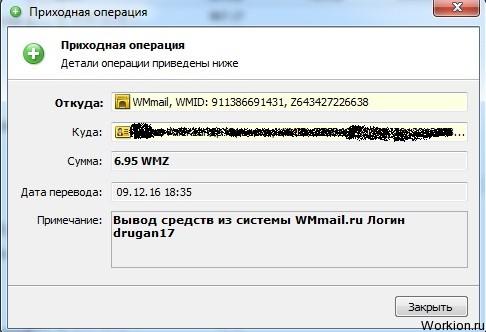 strādāt internetā bez pielikumiem, veicot uzdevumus)