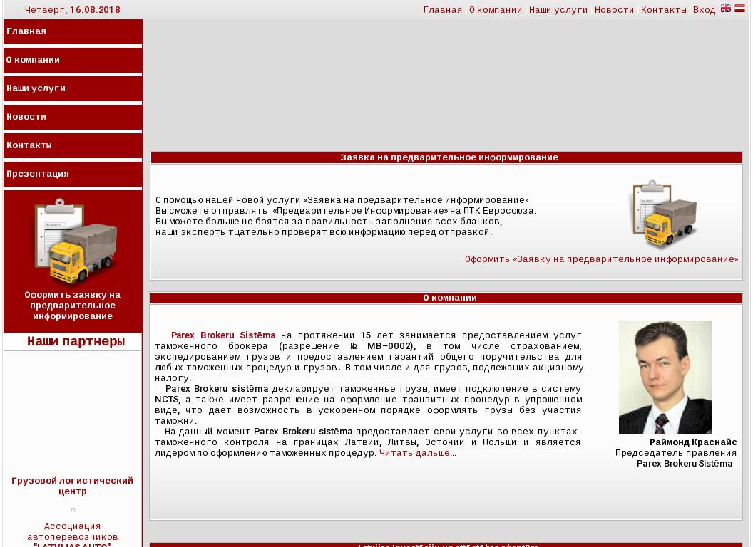 tirdzniecības konsultanti bināro opciju jautājumos)