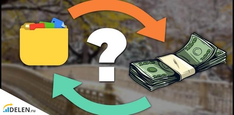 apmaksātas shēmas naudas pelnīšanai internetā
