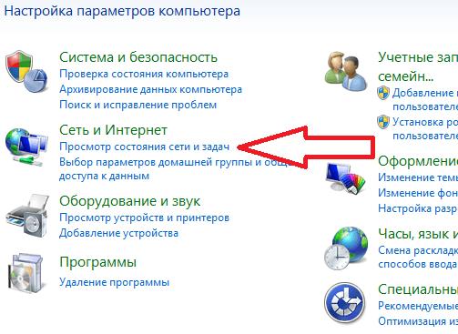 🥇 Kā apskatīt saglabātās WiFi paroles sistēmā Windows 10