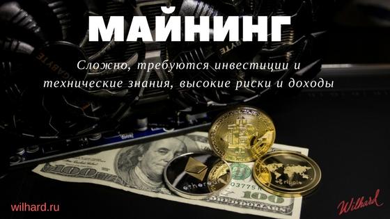 Kā pelnīt naudu ar bitcoiņiem
