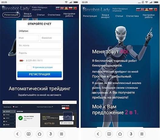 nopelnīt naudu mobilajā ierīcē tieši tagad)