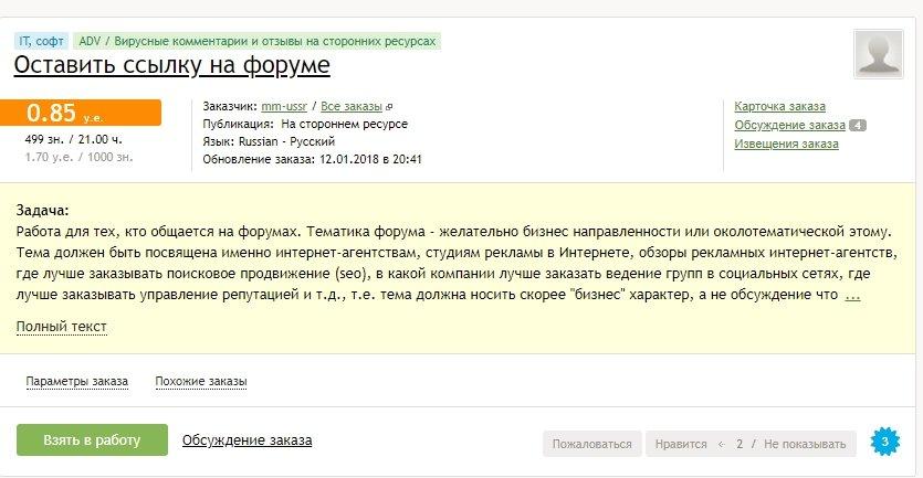 Zvani patiešām var nopelnīt naudu internetā)