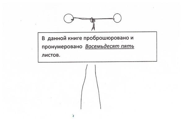 iespēju aprēķināšanas metodes)