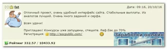 projekti internetā bez ieguldījumiem)