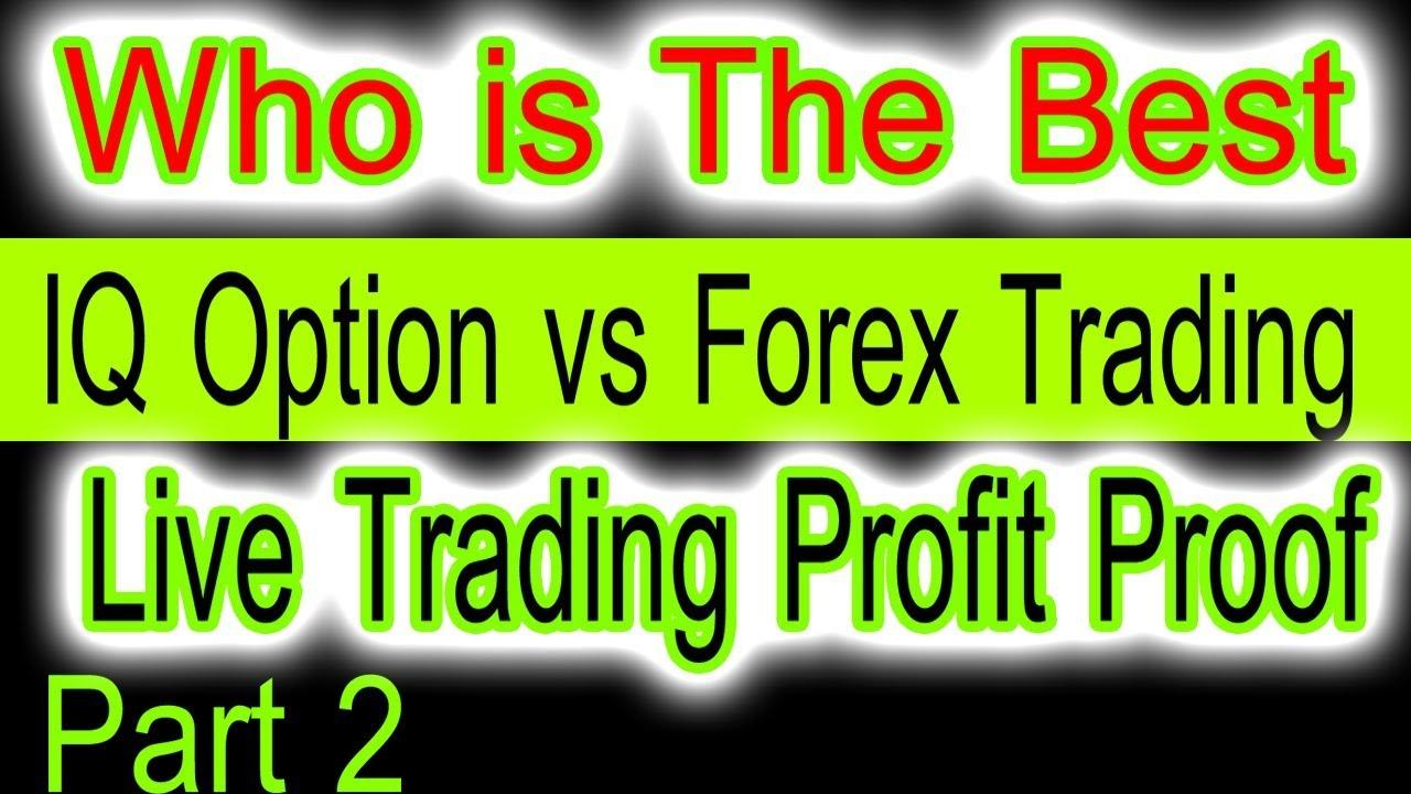 kāds ir labākais veids bināro opciju tirdzniecībai tirdzniecība ar tirgotājiem