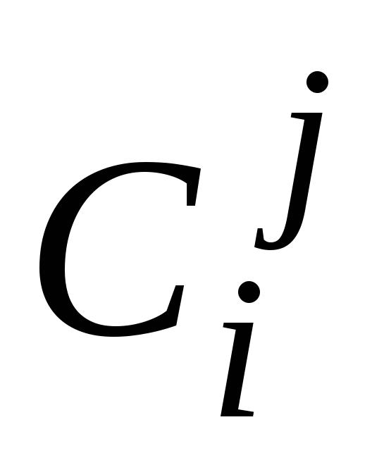 bināro opciju vērtēšanas rādītāji)