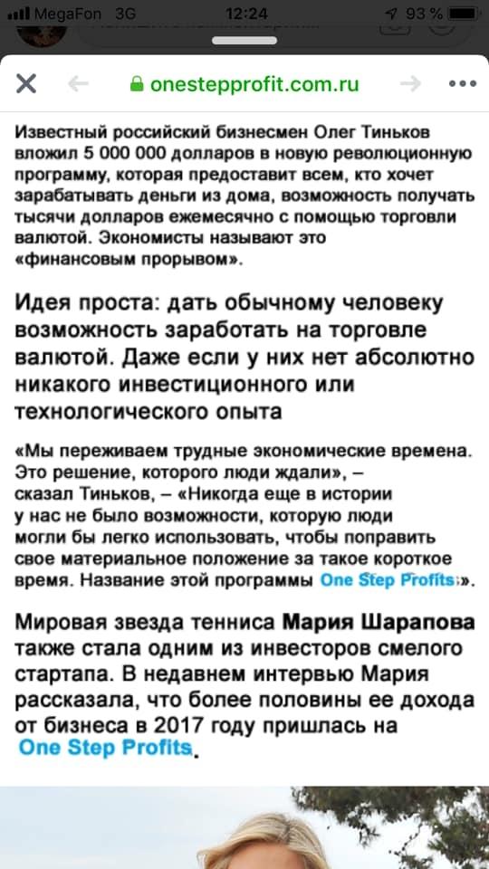 Bitcoin peļņa no derībām)