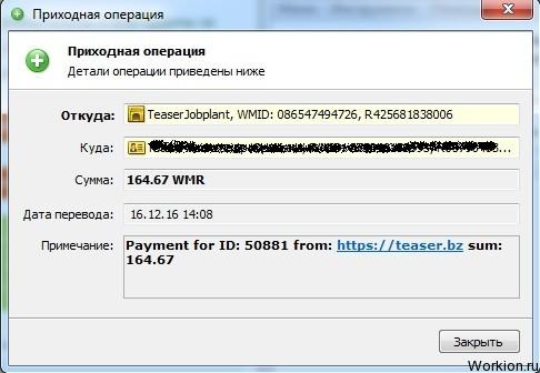 nopelnīt naudu, atverot vietni)