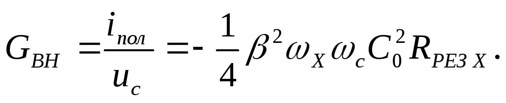 binārā signāla ģenerators