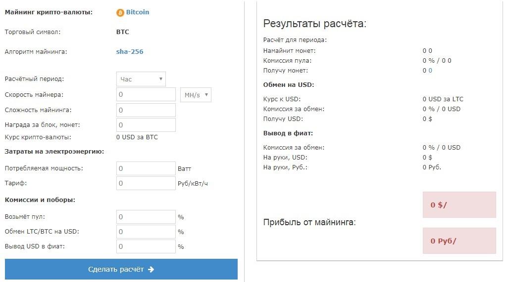 peļņas aprēķins bitcoin)