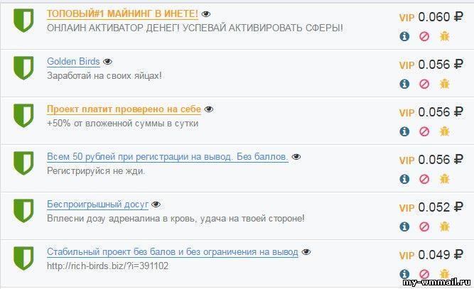 vietni, lai nopelnītu daudz naudas)