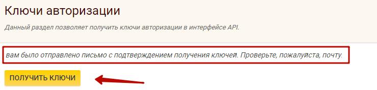 peļņa bez ieguldījumiem internetā no smprtphone)