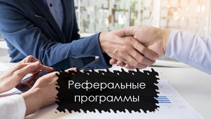 ienākumi internetā iesācējam)