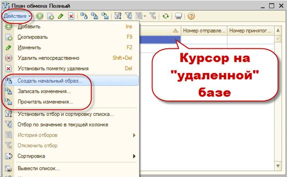 opciju apmaiņas katalogs)