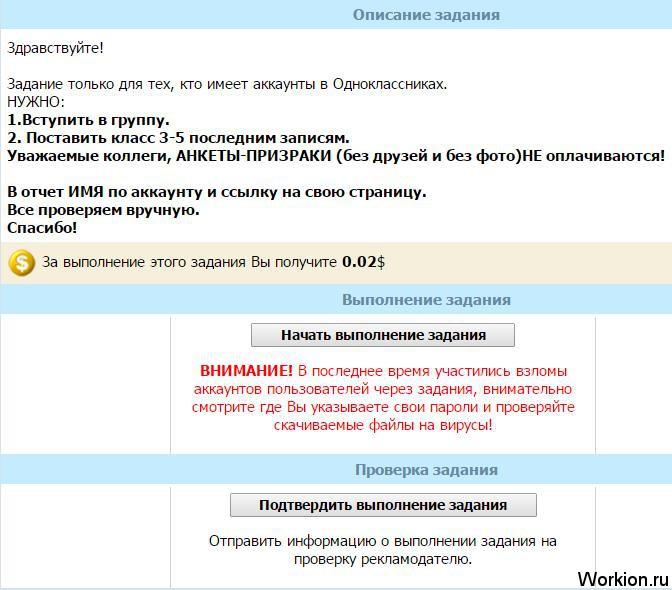 ieguldījumu vietnes internetā)