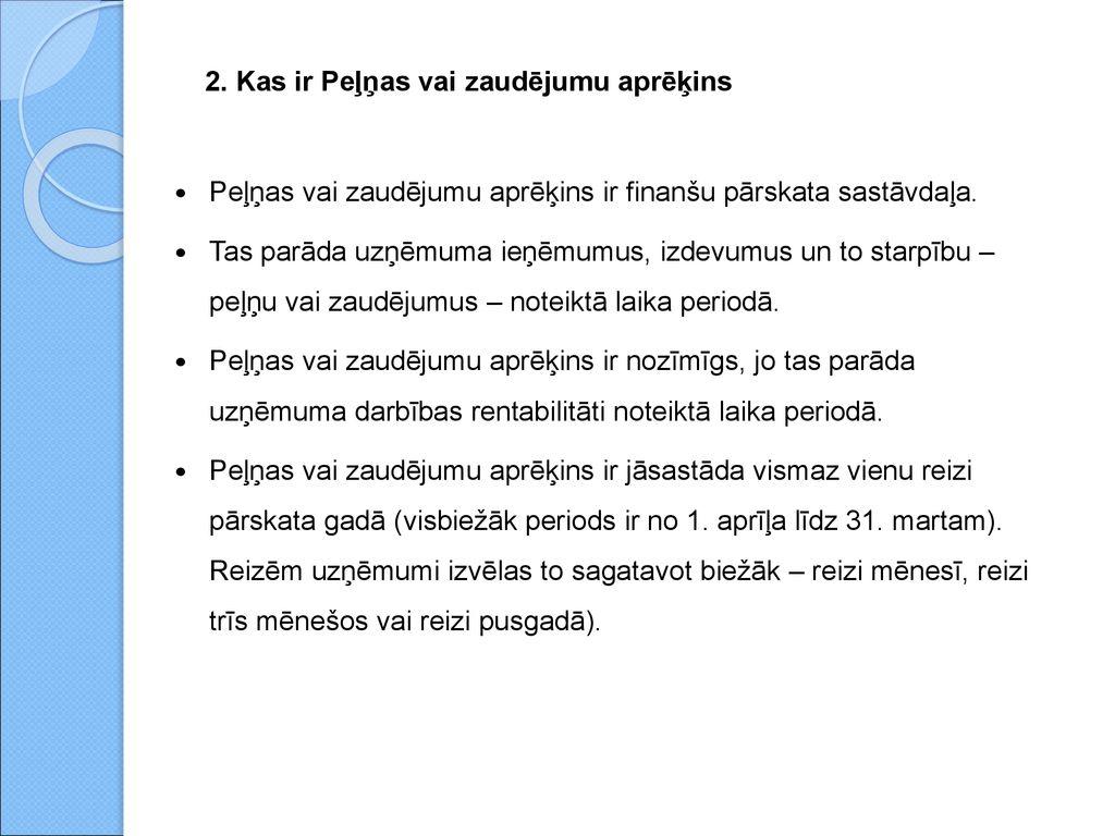 pārskati par ieņēmumiem no opcijām)