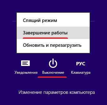 izslēgšanas iespējas)