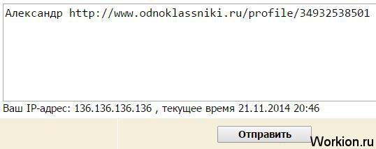 darbs internetā bez ieguldījumiem)