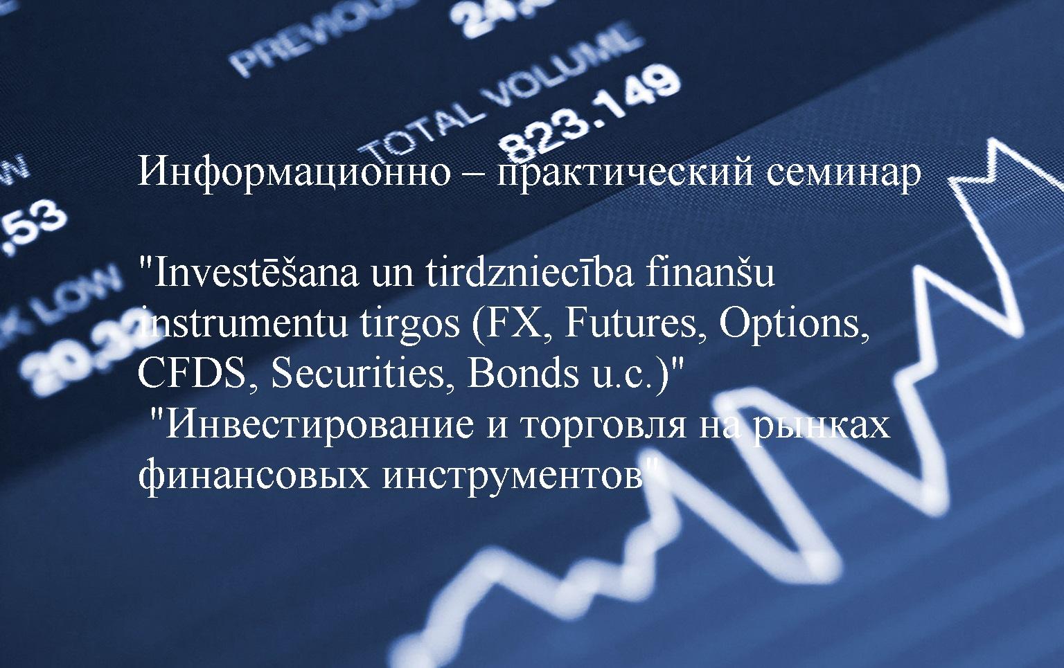 pratkoni tirdzniecības platforma