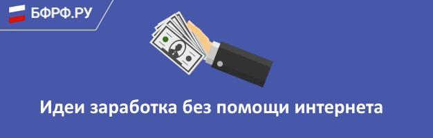 Kā internetā nopelnīt naudu - emuārs, mēs varam pelnīt naudu tiešsaistē
