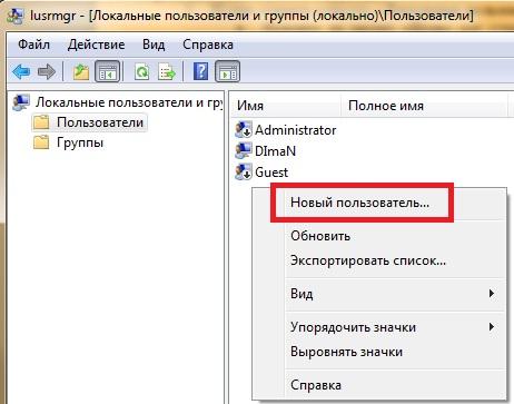 demonstrācijas konts nedarbojas, atverot)
