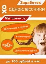 dusmīgi putni pelna naudu tiešsaistē)
