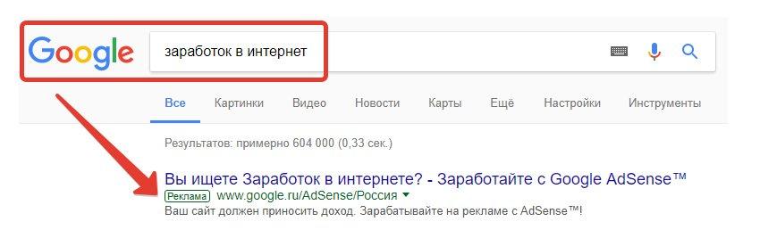 tiek ievietota informācija par ienākumiem internetā)
