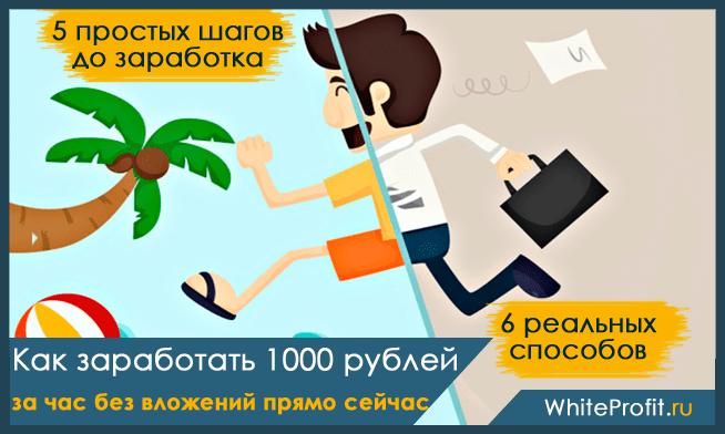 vai ir iespējams nopelnīt naudu par derībām)