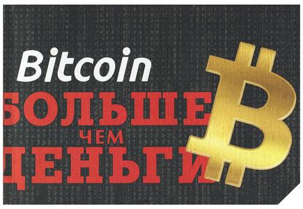 Ebay pievieno virtual valūtas sadaļu, lai atļautu bitcoin un dogecoin trading - Preses relīzes