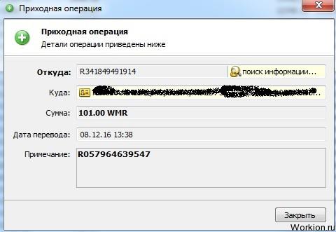 lieli ienākumi internetā iesācējiem)