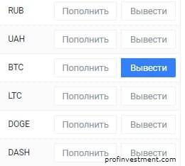 Nākotnes tirdzniecība bitkoina garantiju