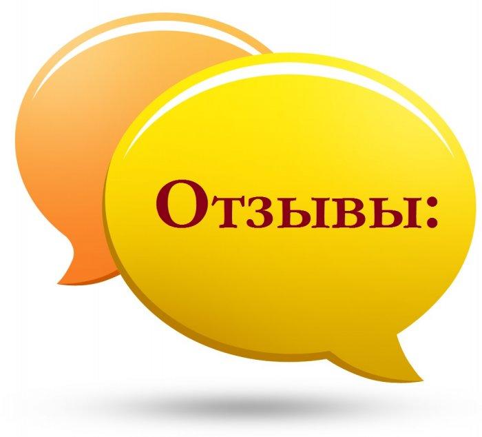 rakstot atsauksmes, lai nopelnītu)