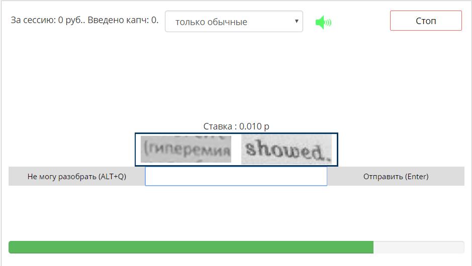 Es gribu nopelnīt naudu internetā bez avansa maksājumiem