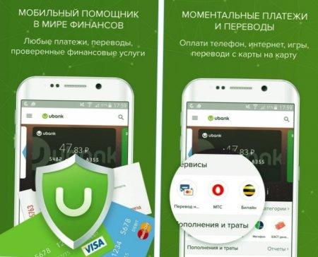 ir viedtālrunis, kas piemērots naudas pelnīšanai internetā