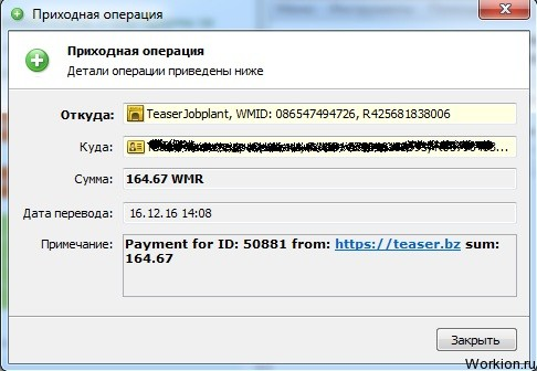 ienākumi bez ieguldījumiem nav internets)