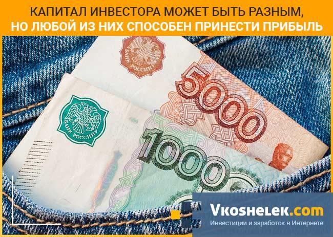 Kā likt naudai strādāt savā labā? | Swedbank blogs