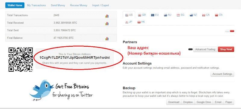 Bitcoin peļņas piemērs)