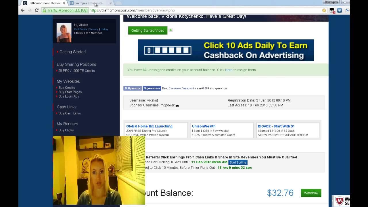 veids, kā nopelnīt naudu tiešsaistes video)