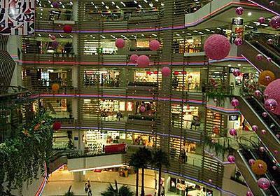 top 10 tirdzniecības centri)