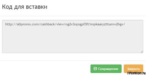 Interneta ieņēmumi ir viegli un ātri)