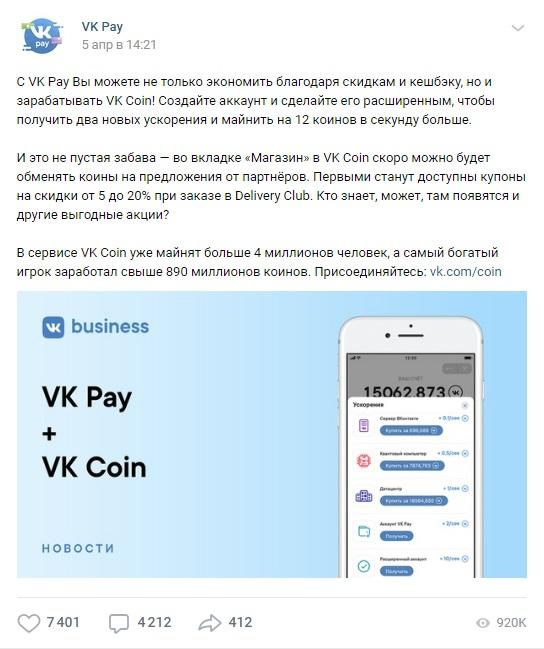 Vai ir iespējams nopelnīt naudu, sazinoties. Kā nopelnīt naudu VKontakte