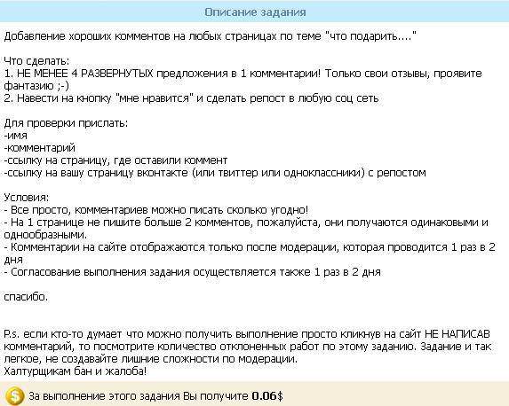 tiešraides bināro opciju tirdzniecība
